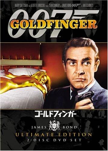 goldfinger007