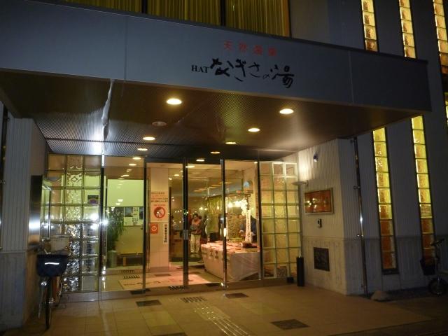 hat-nagisanoyu-01
