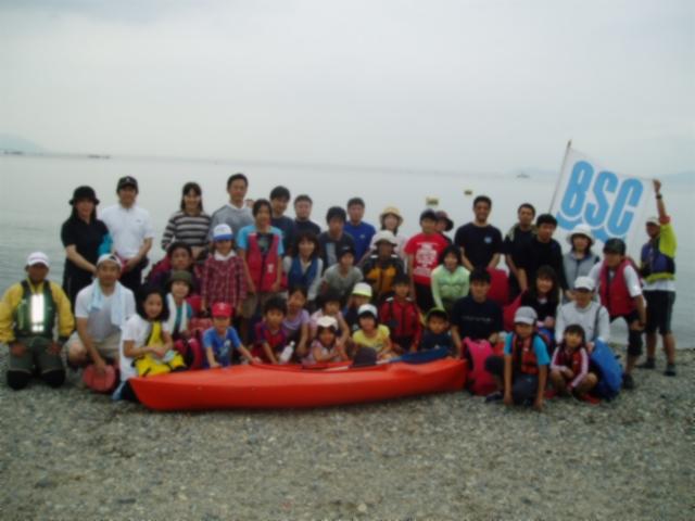 kayak100619-10