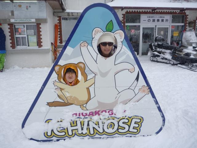 ski-shigakogen101224-06