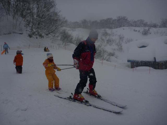 ski-yogo110123-01