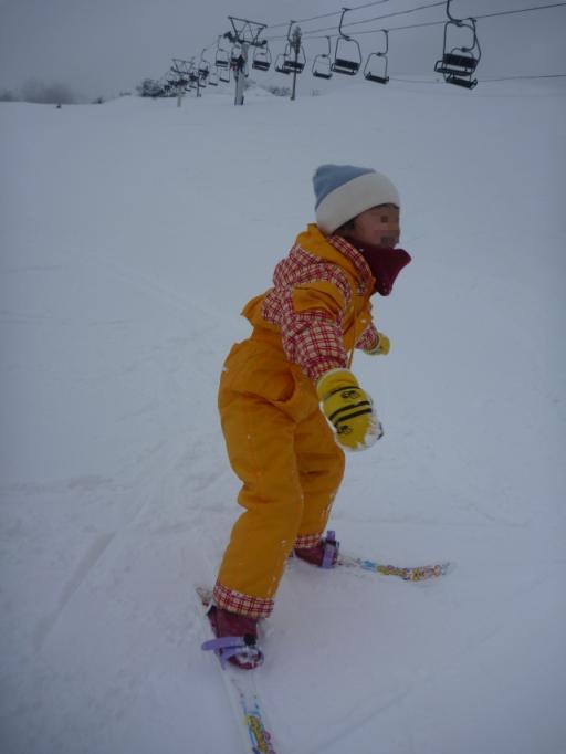 ski-yogo110123-05