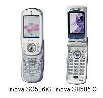 so506-sh506.jpg
