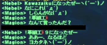 kawazaiku.jpg