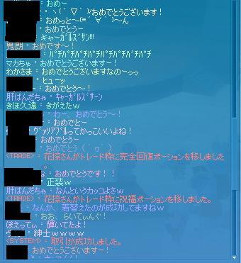10_20100925134336.jpg