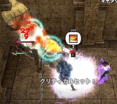 10_20110221104707.jpg