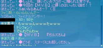 1111_20100925134026.jpg