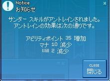 11_20100917180810.jpg