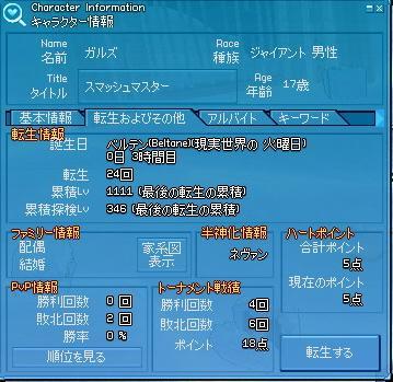 1_20100817200147.jpg