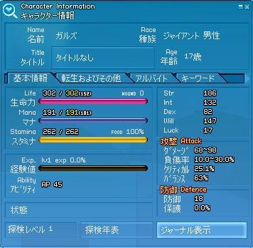 1_20100914162300.jpg