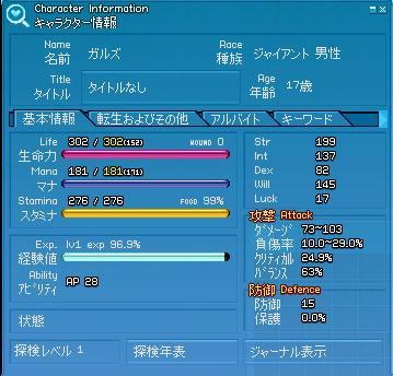 1_20100928193947.jpg