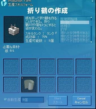 1_20101010200937.jpg