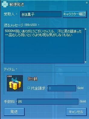 1_20101010201354.jpg