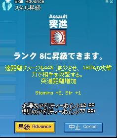 1_20101012183722.jpg