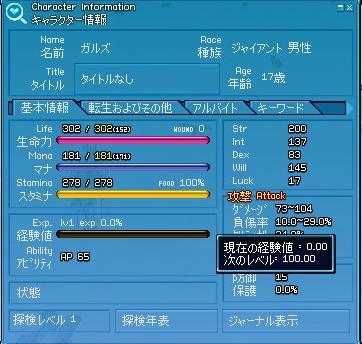 1_20101012184312.jpg