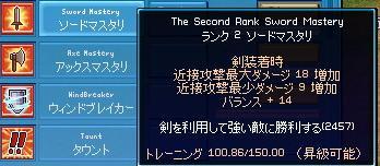 1_20101022211737.jpg