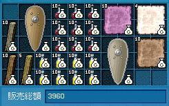 1_20101022214648.jpg