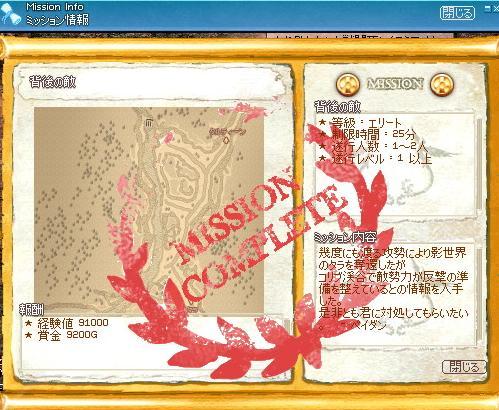 1_20101023172532.jpg