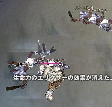 1_20101025211542.jpg