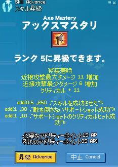 1_20101109204225.jpg