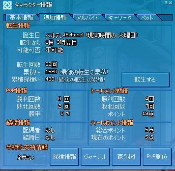 1_20101125182928.jpg