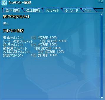 1_20101208192029.jpg