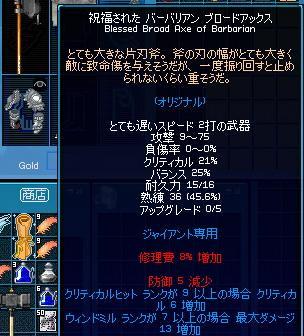 1_20101226211338.jpg