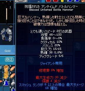 1_20101230204340.jpg