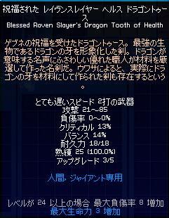 1_20110106220859.jpg