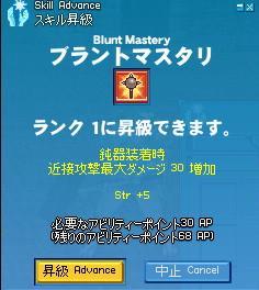 1_20110110131449.jpg