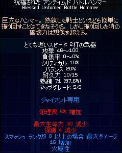 1_20110110132650.jpg