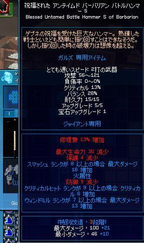 1_20110113203120.jpg