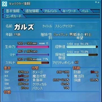 1_20110115200954.jpg