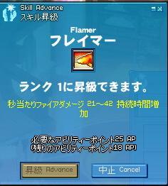 1_20110203193258.jpg