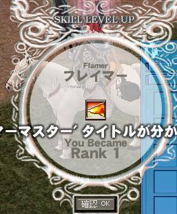 1_20110205190651.jpg