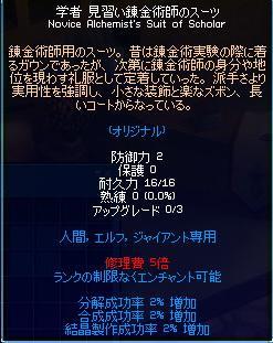 1_20110214145744.jpg