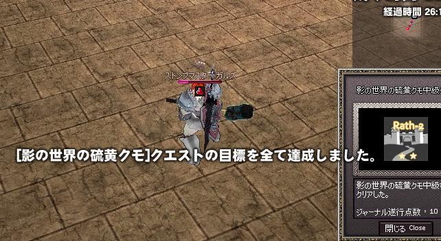 1_20110215113457.jpg