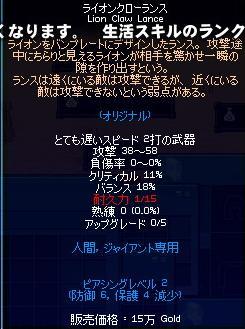 1_20110308185434.jpg