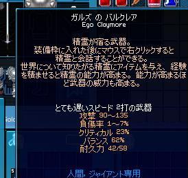 2_20100828185546.jpg