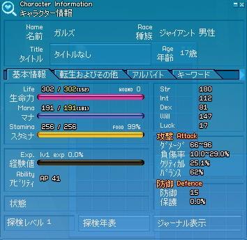 2_20100831210325.jpg