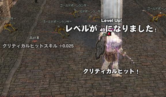 2_20100904190050.jpg