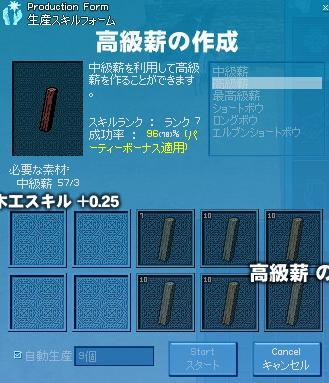 2_20100906192418.jpg