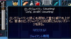 2_20100929194636.jpg