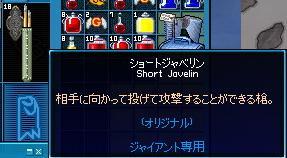 2_20101004184604.jpg