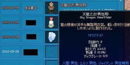 2_20101010200416.jpg