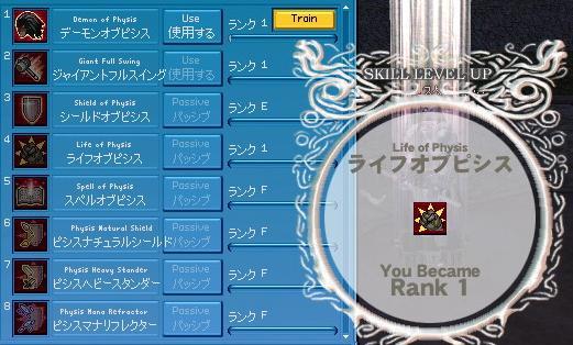 2_20101013193724.jpg