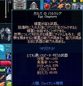 2_20101102205241.jpg
