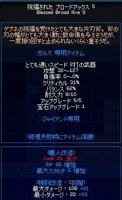 2_20101106181934.jpg