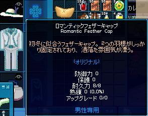2_20101214184428.jpg