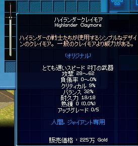 2_20101218181948.jpg